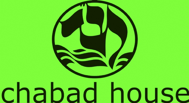 Chabad logo new-green.jpg