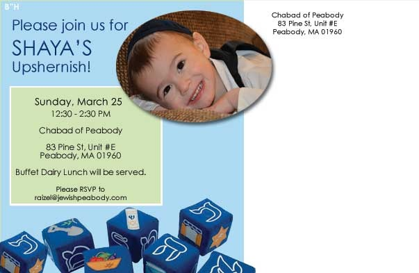 shaya upshernish invite alevy family chabad of peabody jewish center