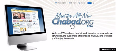 Programmers, developers and editors at Chabad.org view its new, monumental redesign as creating a more intuitive and enriching user experience.