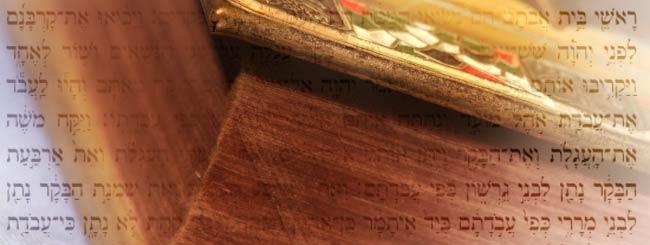 "Еврейские праздники: ""Наси"" - приношения глав колен Израиля"