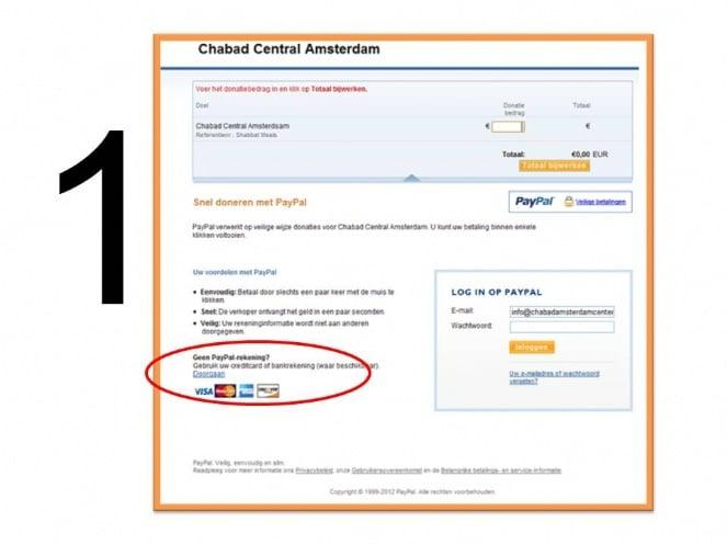 הוראות לתשלום בכרטיס אשראי 1.jpg