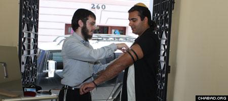 Puerto rican jews