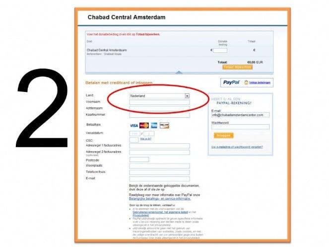 הוראות לתשלום בכרטיס אשראי 2.jpg