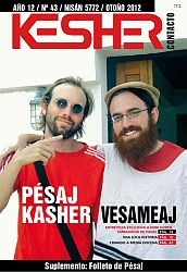 Kesher 43