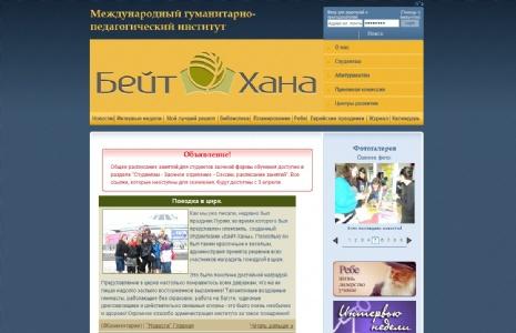 BH_site