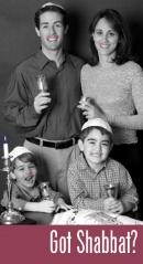 RSVP Online: Family Shabbat Dinner