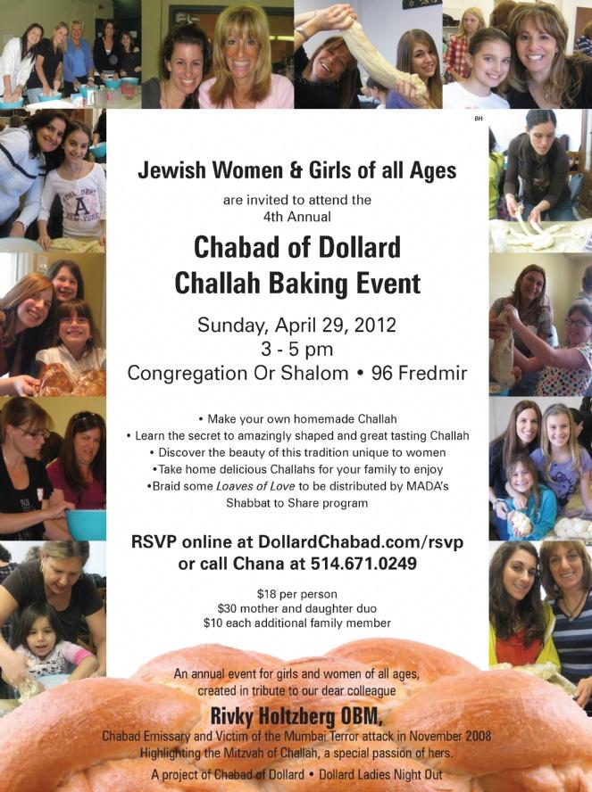 Challah Baking - 4th Annual.jpg
