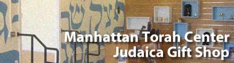 Judaica Gift Shop - Now open in Manhattan Beach! - Jewish Community