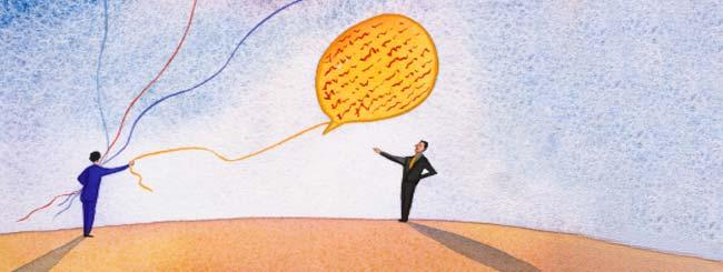 Уроки главы: Доброе слово и праведнику приятно