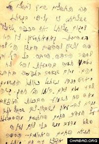 Rebbetzin Chana Schneerson's handwritten inscription in a Book of Psalms (Photo: Lubavitch Archives)