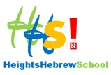 Heights Hebrew School