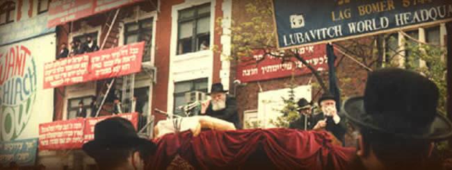 Lag B'Omer Parade Highlights