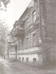 Home of Rabbi Levi Yitzchak and Rebbetzin Chana Schneerson
