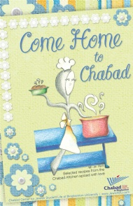 Chabad of Binghamton Official Cookbook