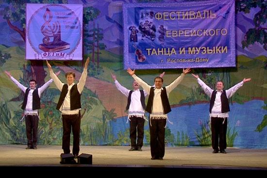 Фестиваль еврейского танца 6.jpg
