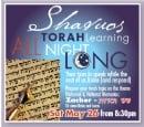 Shavuos All Night Torah Learning