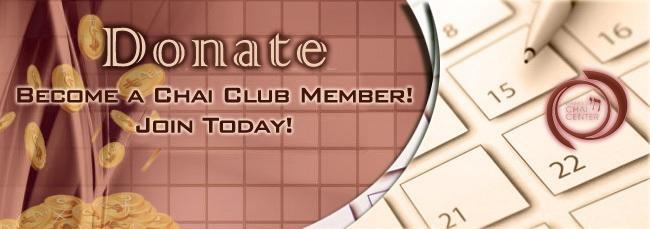 Chai Club Banner