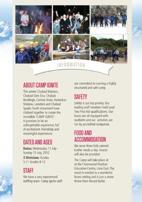 Camp Ignite 2012 c.jpg