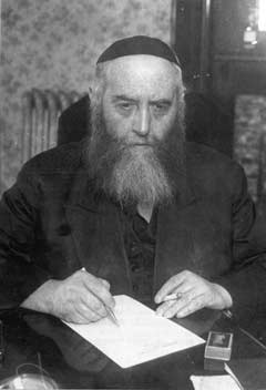 Le sixième Rabbi de Loubavitch, Rabbi Yossef Its'hak, décédé en 1950, le 10 du mois hébraïque de Chevat. Le rassemblement tenu ce soir-là commémorait le 29ème anniversaire de sa disparition.