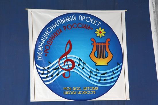 Фестиваль автономия Волгодонск 1.jpg