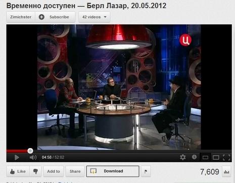 berel interview.jpg