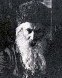 Reb Dovid Tzvi Chein (1845-1925)