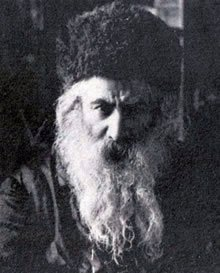 Reb Dovid Tsvi 'Hein (1845-1925)