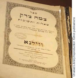 Rabbi Menachem Mendel's Response, published in Vilna 1872.