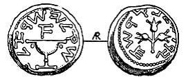 מטבעות עם מטה אהרון מתקופת בית המקדש