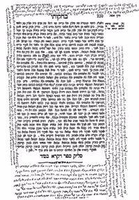 Manuscrit, publié plus tard par le Rabbi