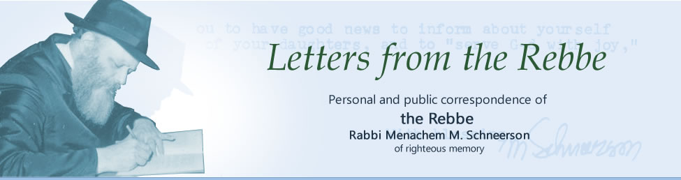 Letter & Spirit - Personal and Public Correspondence of the Lubavitcher Rebbe