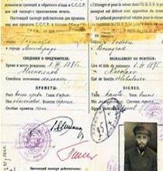 El pasaporte del Rebe