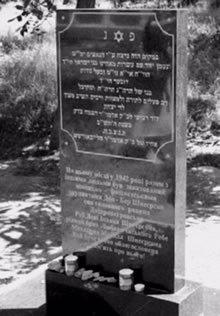 Monument funéraire pour Dovber Schneerson (érigé en 2006)