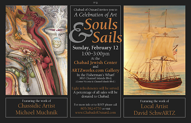 Souls & sails JPEG side 1.jpg