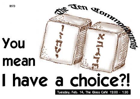 Flyer Image Yisro.jpg