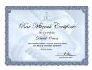 BM Certificate