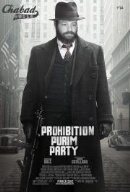 Winter 2012: Prohibition PURIM!!