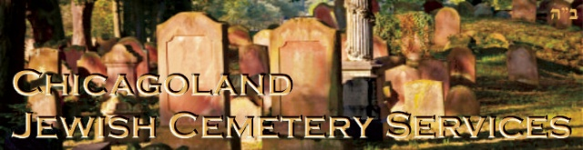 Cemetery Services Banner.jpg
