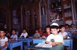 ילדים בבית ספר יהודי בדמשק. צילום: מוזיאון בית התפוצות