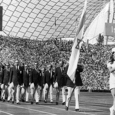 Israeli Olympic Team 1972.jpg