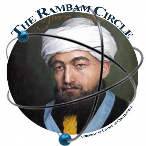 Rambam's Circle Logo.jpg