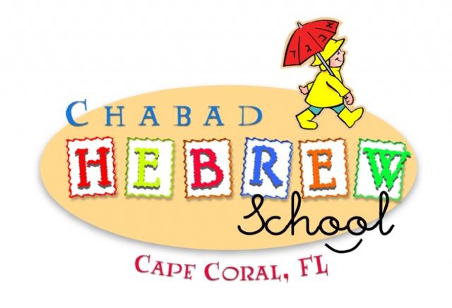 Chabad Hebrew School
