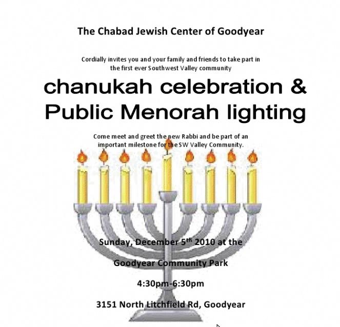 Chanukah 2010 Invite.jpg