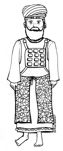 israeli clothing coloring pages - photo#7