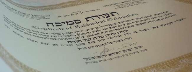 Rabbi ordination online