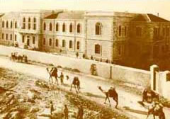The Shaare Tzedek Hospital on Jaffa Street, built by Dr. Wallach in 1902.