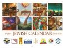 Calgary Jewish Calendar 5773 (2012-2013) - PDF