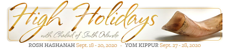 High Holidays at Chabad of South Orlando