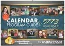 Calendar 5773