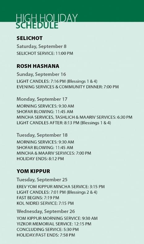 HH Schedule 5773 plain.jpg